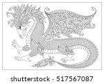 vector cartoon dragon. hand... | Shutterstock .eps vector #517567087