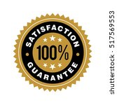 Gold Satisfaction Guarantee...