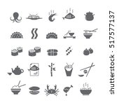 black icons with asian food | Shutterstock .eps vector #517577137