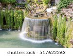 the oval fountain  iconic... | Shutterstock . vector #517622263