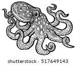 stylized  octopus   vector... | Shutterstock .eps vector #517649143