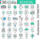 vector school color flat line... | Shutterstock .eps vector #517682707