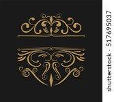 vintage frame. retro style... | Shutterstock .eps vector #517695037
