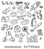 set of business doodle | Shutterstock .eps vector #517745263