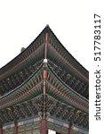 Korea Ancient Palace  Eaves