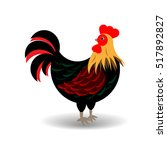 vector image of rooster or cock ... | Shutterstock .eps vector #517892827
