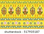 colorful ethnic indian pattern   Shutterstock .eps vector #517935187