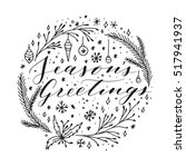 vector hand written christmas... | Shutterstock .eps vector #517941937