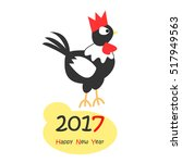 happy new year 2017. card with... | Shutterstock .eps vector #517949563