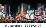 new york  usa   october 14 ... | Shutterstock . vector #518192407
