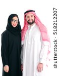 attractive young arabian couple ... | Shutterstock . vector #518212207