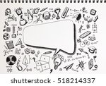 copy space on stem education... | Shutterstock . vector #518214337