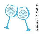 beautiful winter glasses with... | Shutterstock .eps vector #518247223