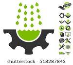 water shower service gear icon... | Shutterstock .eps vector #518287843