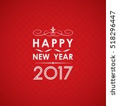 happy new year 2017 with cross... | Shutterstock .eps vector #518296447