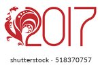 fire rooster vector... | Shutterstock .eps vector #518370757