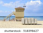life guard tower and stack of... | Shutterstock . vector #518398627
