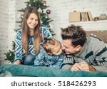 happy family with child in the... | Shutterstock . vector #518426293