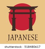 Japan Gate Card Text Flat...