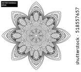 mandala  vector mandala  floral ...   Shutterstock .eps vector #518557657