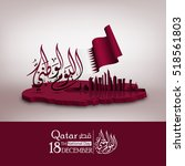 qatar national day  qatar... | Shutterstock .eps vector #518561803