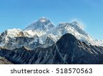 panorama of the two highest... | Shutterstock . vector #518570563