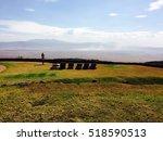ngorongoro crater  tanzania ... | Shutterstock . vector #518590513