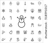 vector icon of snowman with hat ... | Shutterstock .eps vector #518591017