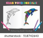 colouring book mockup... | Shutterstock .eps vector #518742643