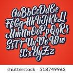 Handwritten lettering vector font aphabet | Shutterstock vector #518749963