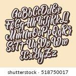 handwritten lettering vector... | Shutterstock .eps vector #518750017