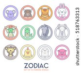 Set Of Chinese Zodiac Signs In...