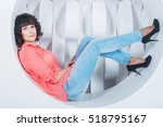beautiful young confident woman ... | Shutterstock . vector #518795167