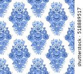 ethnic monochrome seamless... | Shutterstock .eps vector #518889517