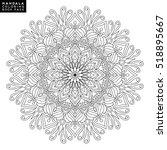 flower mandala. vintage... | Shutterstock .eps vector #518895667
