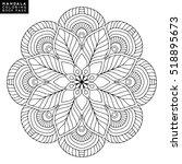 flower mandala. vintage... | Shutterstock .eps vector #518895673