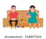 vector illustration cartoon fat ... | Shutterstock .eps vector #518897203