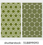 floral ornament. set of... | Shutterstock .eps vector #518899093