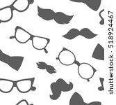 mustaches seamless pattern... | Shutterstock .eps vector #518924467