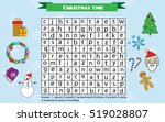 word search puzzle kids... | Shutterstock . vector #519028807