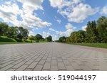 brest  belarus   august 30 ... | Shutterstock . vector #519044197