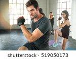 handsome masculine athlete... | Shutterstock . vector #519050173