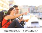 side view of two happy tourists ... | Shutterstock . vector #519068227