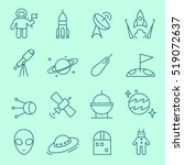 space icons  thin line  flat... | Shutterstock .eps vector #519072637