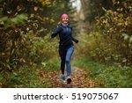 portrait in full growth of... | Shutterstock . vector #519075067