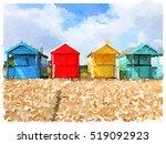 digital watercolor painting of... | Shutterstock . vector #519092923
