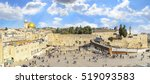 the temple mount   western wall ... | Shutterstock . vector #519093583