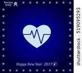 cardiogram icon vector | Shutterstock .eps vector #519095293