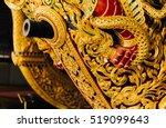 Detail Of Thai Royal Barge Boa...