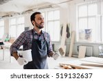 painter with a can and brush at ... | Shutterstock . vector #519132637